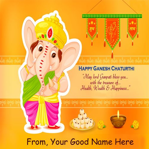 Best bal ganesh happy ganesh chaturthi wishes name writing pictures create