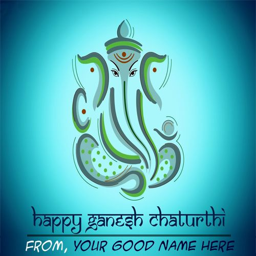 Latest beautiful ganesh chaturthi wishes images with name card download