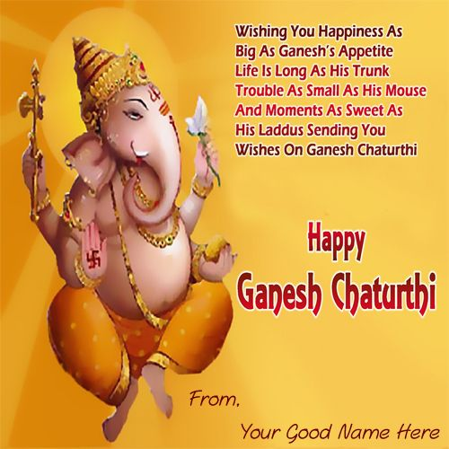 Latest ganesh chaturthi wishes best greeting card with name images create