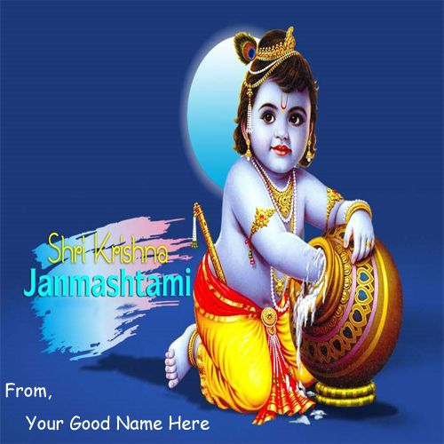 Little krishna janmashtami festival wishes name greeting images