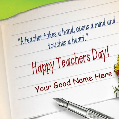 Best Teachers Day Greeting Wish Card Name Pictures Name