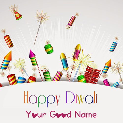 Write Name On Diwali Wishes Fireworks Pictures - Create Cards