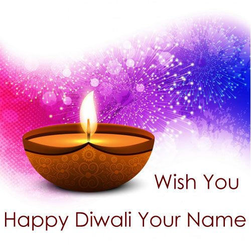 Make Your Name Diwali Diya Pictures Download Free