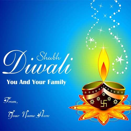 Shubh Deepawali Wishes Name Pics Create Cards Free Online