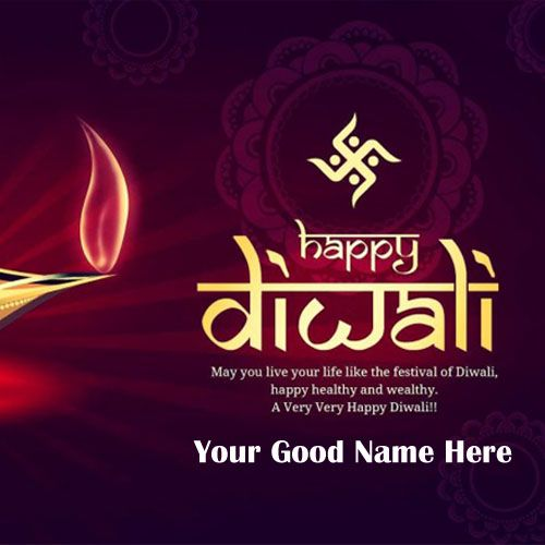Happy Diwali 2020 Wishes Unique Name Pictures