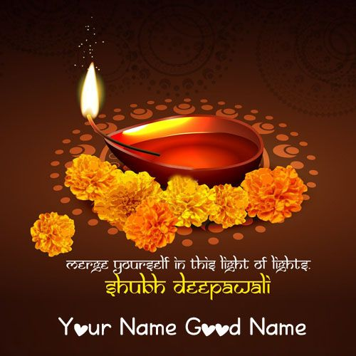 Write Name On Diwali Wishes Unique Hindi Quote Picture