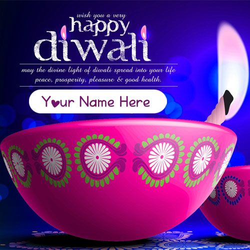 Write Name On Diwali Wishes 2020 Messages Images Free Create