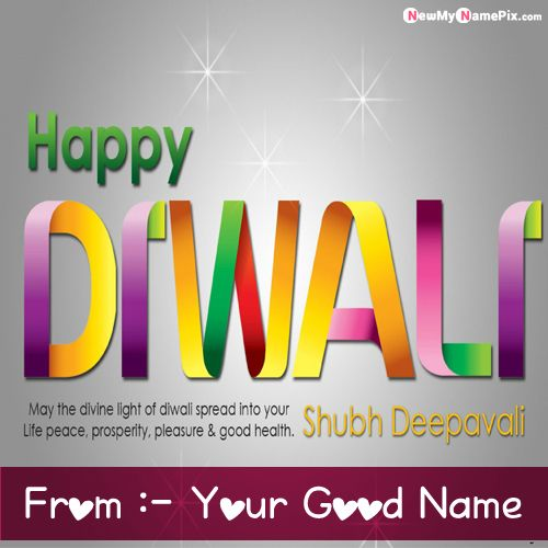 Print Name On Happy Diwali Ecard English Messages Pictures