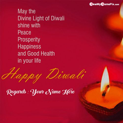 Happy Diwali Wishes 2020 Picture With Name Free Card