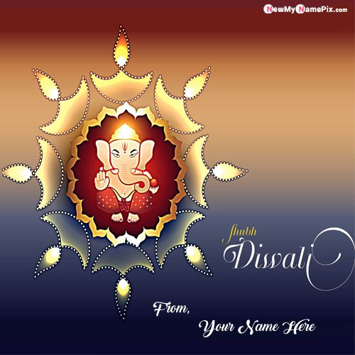 Best Name Wishes Diwali Card Online Create Download Free