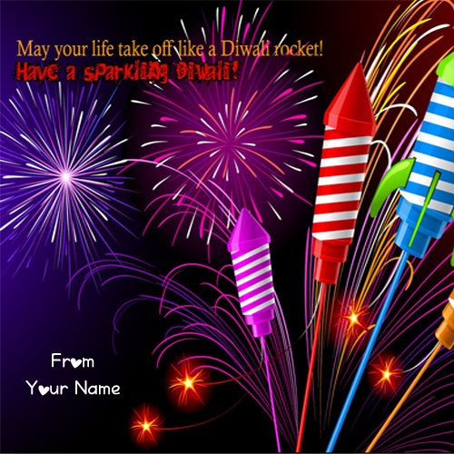 Happy Diwali Sparkling Images With Name Wishes