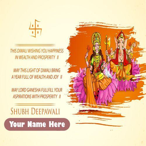 Shubh Diwali Greeting Picture Name Wishes Create Card