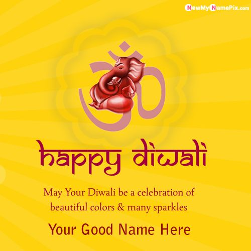 Happy Diwali Greeting With Name Pics