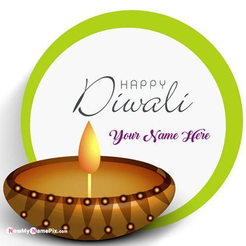 Shubh Deepawali Beautiful Diya Wishes Name Image