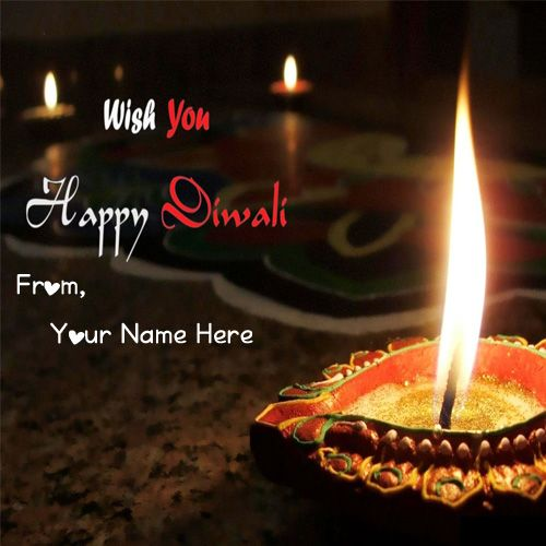 Wish You Happy Diwali Greeting Name Pics Download Free