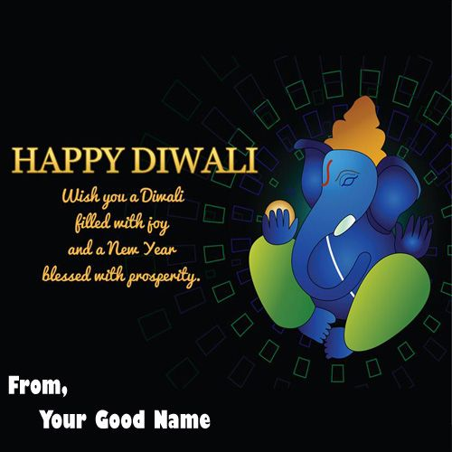 Happy Diwali Wallpaper Name Edit Card