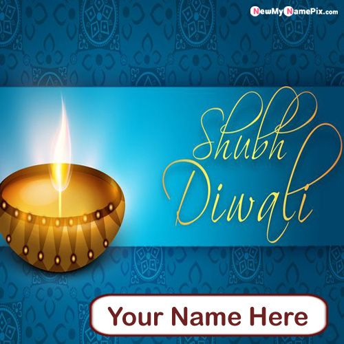 Shubh Diwali Picture With Name Wishes Card