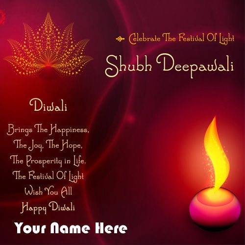 2019 Best Diwali Greeting Card Name Wishes Pictures