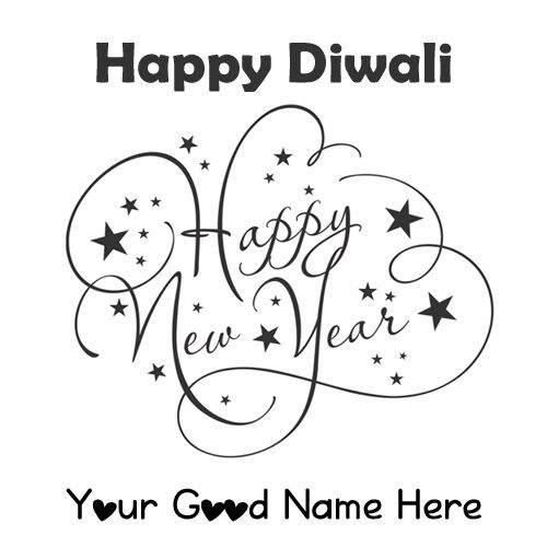 Diwali And New Year Wishes Name Pic Download Free