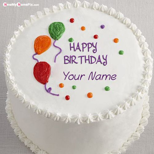 Write name on balloon birthday cake for kids wishes image