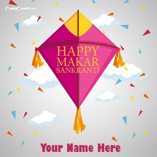 Flying Kites Day On Write Your Name Pictures Online Wish Card