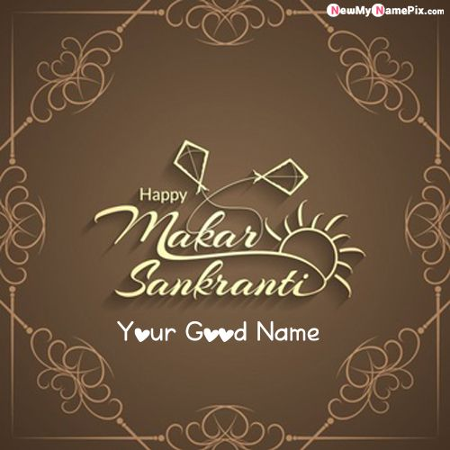 Online Name Greeting Card Happy Makar Sankranti Pictures