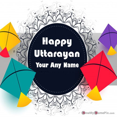 Happy Uttarayan Wishes Beautiful Kites With My Name Images