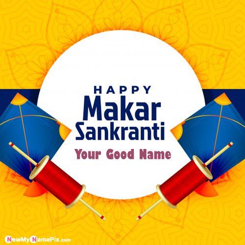 Sankranti Wishes Beautiful Greeting Card With Name Pic