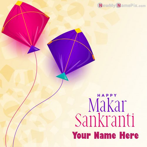 Kite Day Quotes With My Name Pictures Free Creating