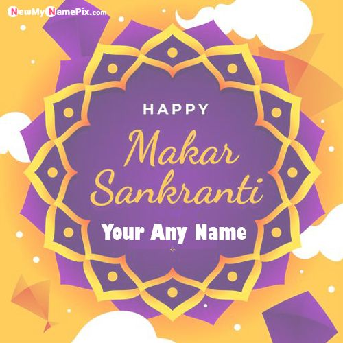 Create Your Name Happy Sankranti Wallpapers Download