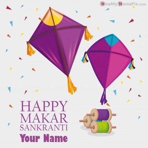 Custom Name Writing Uttarayan Wishes Pictures Create Free