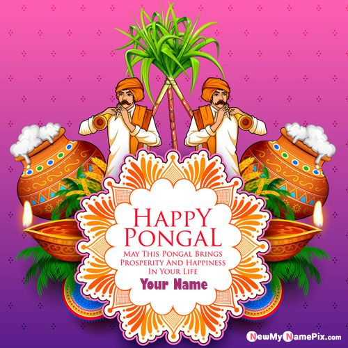 Happy Pongal Wishes Images With Name Create Card