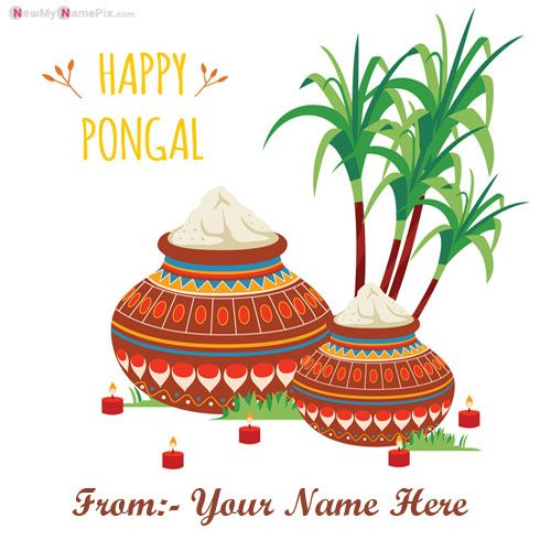 Pongal Greetings Photos With Your Name Generator Images