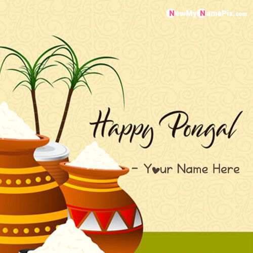 Write Name On Happy Pongal Festival Pictures Edit