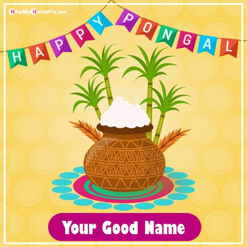 Special Name Quotes Messages Pongal Festival Image Editing