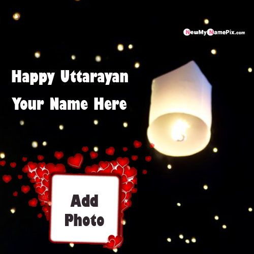 Create Name And Photo Happy Uttarayan Night Fire Balloon Images