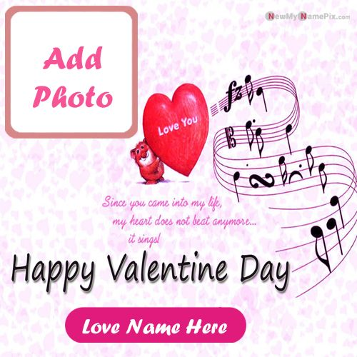 Name Photo Frame Valentines Day With Love Message Send Online