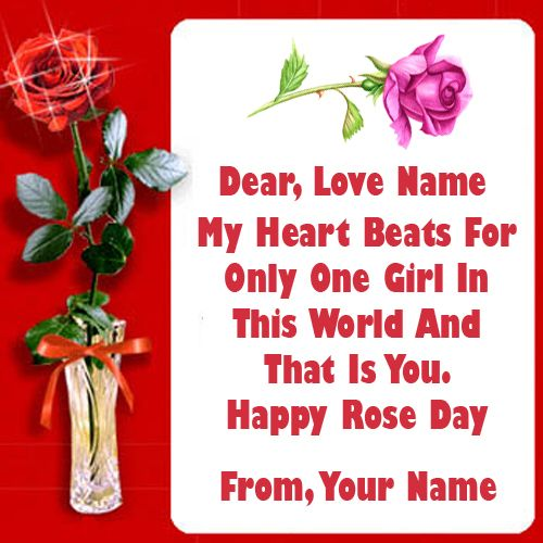 Happy Rose Day Greetings With Your Name Picture Download