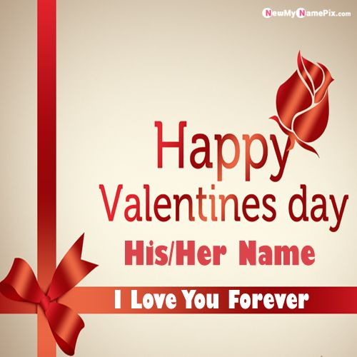 Cute Wife Name Write Valentines Day Beautiful Images