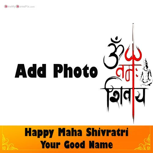 Generated Name And Photo DP Shivratri Pictures Download