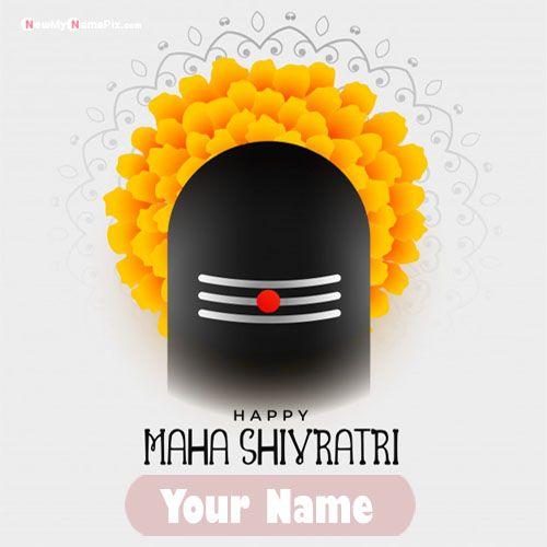 Happy Shivratri Wish Card With Name Image Send