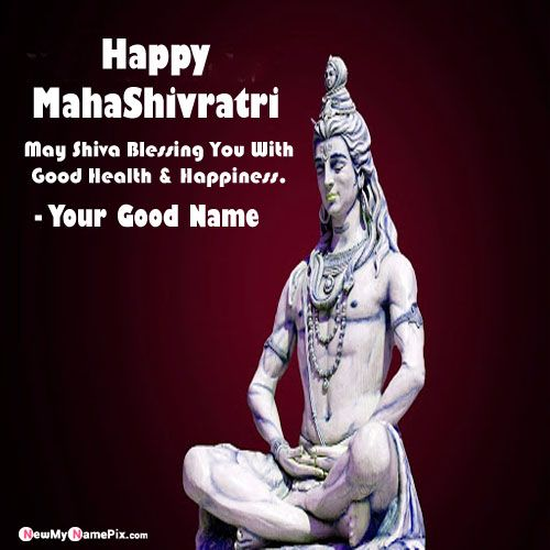 2020 Happy Mahashivratri Wishes With Name Image Create Card