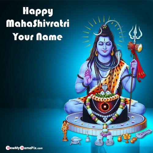 Name Write Greeting Card Free Creation Festival Shivratri Wishes