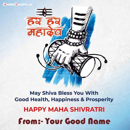 Happy MahaShivaratri Images With Name Greetings