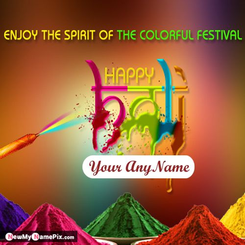 Personalized Name Writing Latest Holi Wishes Pictures Send