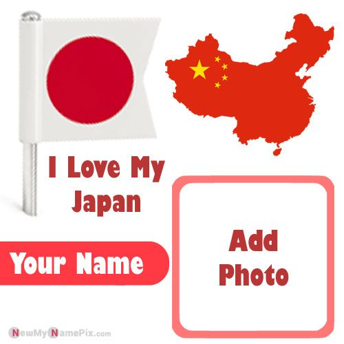 Japan Love My Country Flag Profile Image With Name Photo