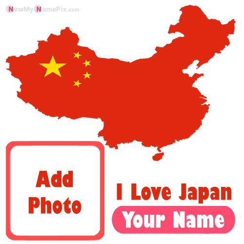 Love Country Japan Map Flag Profile Picture With Name Photo