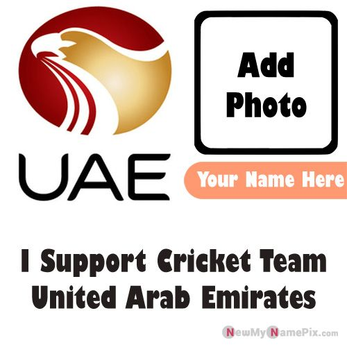 I Support United Arab Emirates Cricket Team Love Profile With Name And Photo Frame
