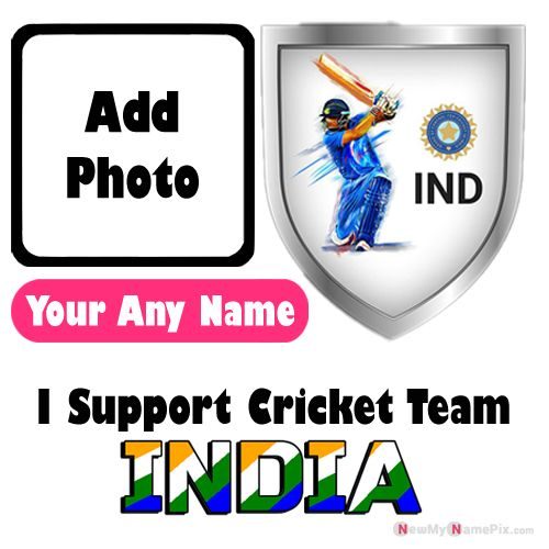 I Support Indian Cricket Team Love Profile With Name And Photo Frame
