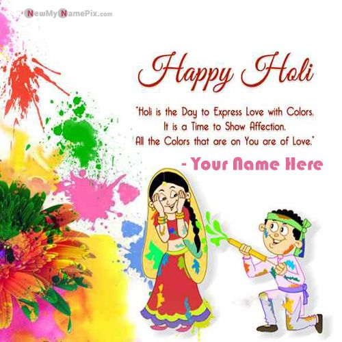 Online Write Name On Picture Happy Holi Greetings In English
